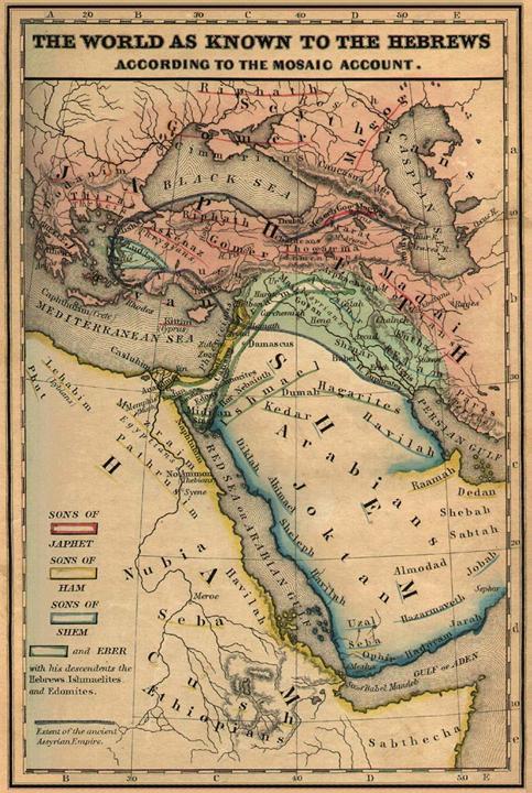где находится Яджудж и Маджудж? (Гог и магог) - Al-Fatava Forum