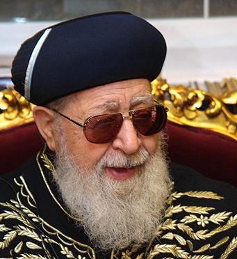 rabbi-ovadia-yosef-israeli-terrorist.jpg