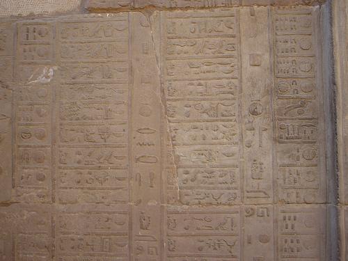 Calendar Egypt : Christmas jesus december and making merry arthur