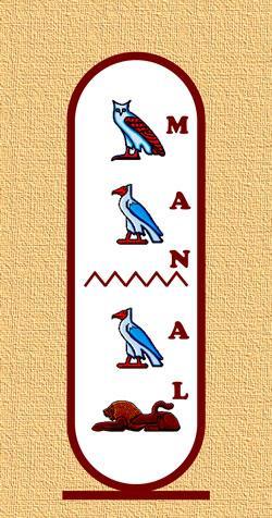 MANAL (Key of Life)
