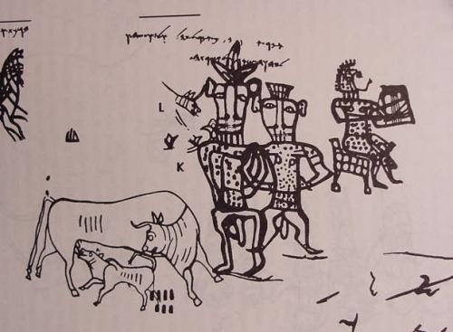 "Yah as young bull; the Samarian inscription reads ""bless you by yhwh shomron samaria and by ashrth (Asherah: Venus)"""
