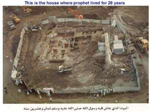 Khadijah bint Khuwaylid was the first wife of the Prophet Muhammad