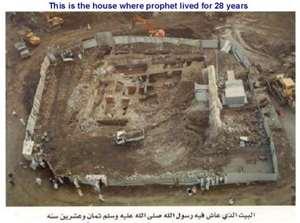 Khadijah bint Khuwaylid was the first wife of the Prophet Muhammad