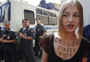 Free Pussy Riot protester in Moscow August 8, 2012