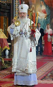 Patriarchate Russian Russkaya Pravoslavnaya Tserkov