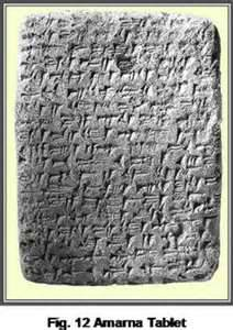 Amarna Tablet 12