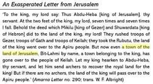 Amarne Letter, no. 290