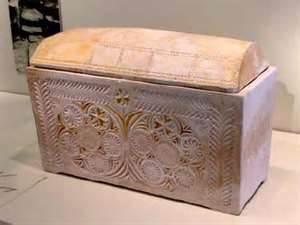 Ossuary of Yehoshua bar Yehosef  (Jesus son of Joseph)