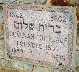 Covenant of Peace (first Jewish synagogue at Eaton, PA) 1839
